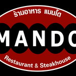 Mando Restaurant & Steakhouse