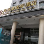 ‪Meixihu International Hotel‬
