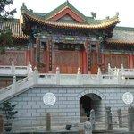 Hanzhong Zhang Qian Memorial
