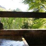 Vue depuis le onsen extérieur