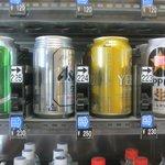 Vending machines near the lobby