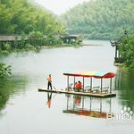 Longxing Island