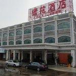 Jin Yi Hotel