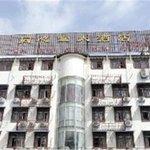 Yuanwang Dong Xiqiang International Hotel