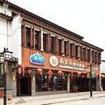 Motel 168 Suzhou Shilu Shantang Street