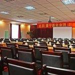 Yongshengfu Hotel(Beijing Yangqiao)