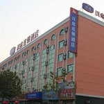 Xudong Business Hotel