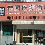 He Ping Li Hotel