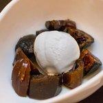 Antiochia dessert
