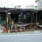 Front view of Agaihama Guest House