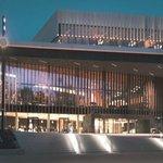 Neues Musiktheater Linz