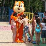 la mascotte du parc