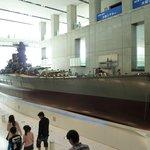 戦艦大和の全景