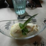 Pineapple and vanilla ice cream