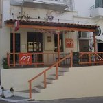 Marios Bar. View of the exterior.