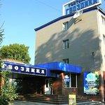 Gvozdika Hotel