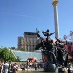 Самый центр Киева. Центрее не бывает.