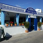 Photo of OIKOS Taverna