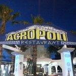 Zdjęcie Acropolis (Taverna)