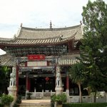 Zhilin Temple