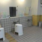 zona de duchas onsen