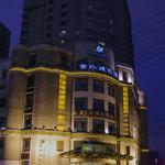 The Bund Hotel by night