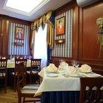 Getmanskyi Restaurant