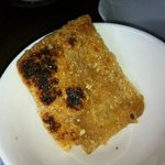 """my """"homemade crackling"""" that should have come with my meal"""