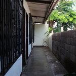 Darwin Hostel