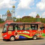 Free Moscow Bus Tour