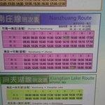 Lion's Head Mountain bus timetable