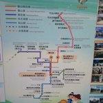 Bus routes to Lion's Head Mountain
