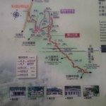 Lion's Head Mountain trekking routes