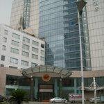 Photo of Star City Hotel