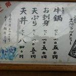 Niku no Yamamoto 2nd Floor Menu