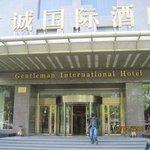 Sunda Gentleman International Hotel Foto