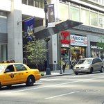 Eingang Fifth Avenue