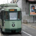 Te local tram, 3 minutes walk form the hotel