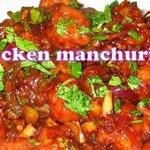 Deepam Restaurant Foto