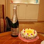 cadeau de l'hôtel pour fêter mon anniversaire
