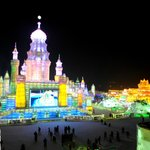 Парк развлечений Harbin Ice and Snow Amusement World