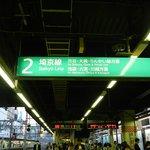 Saikyo Line to ITABASHI station