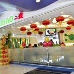 Ersao Cebu - J Center Mall in Mandaue City