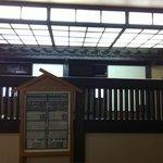 Niku no Yamamoto 2nd Floor Interior