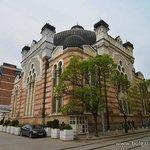 Synagogue Sofia, Bulgaria