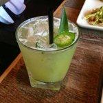 La Piña - jalapeño margarita