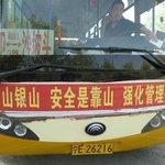 Bus 5 Yuan from Zhongwei to Shapotou