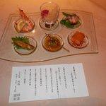 夜ご飯のコース料理は中華