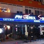 Phoenix Stage Dart Bar