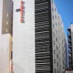 Photo of Hotel Forza Hakata, Hakata Sta. Chikushi Guchi